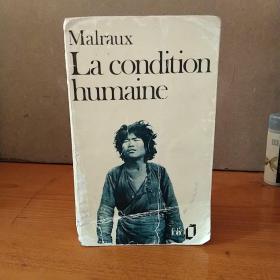 法文原版 马尔罗 《人类的命运》 LA Condition Humaine 【法文原版】