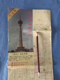 北京交通旅游图 1995版