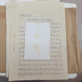 气象科学院大气研究所<丁国安>致著名气象学家<曹希孝><王祥国>及编辑部信札。手稿1号册