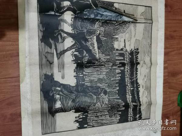 彦冰 版画(49CM.46CM)