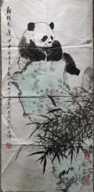 洪世清 熊猫