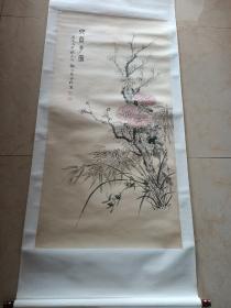 清代诗人画家侯云松大君子图。124/62