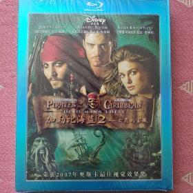 加勒比海盗2(正版蓝光BD)碟全新未拆封  正版蓝光BD  ABC全区有中文字幕 美国经典科幻动作大片  DVD电影  DVD光盘(运费可多单合并)二手商品售后不退不换。