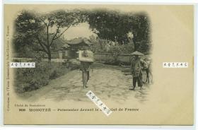 清末民初时期云南蒙自法国领事馆前的囚犯老明信片