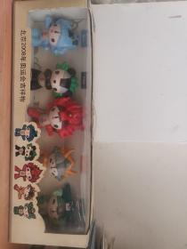 北京2008年奥运会吉祥物 塑胶