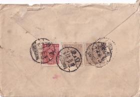 贴中山3枚,重庆1946.5.13寄上海,内有原信