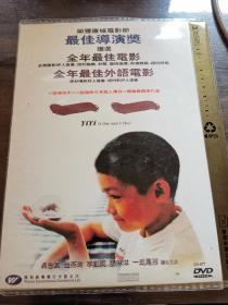 电影《一一》DⅤD(由吴念真、金凯莉、张洋洋、一成尾形主演,获最佳导演、最佳电影、最佳外语电影奖。)
