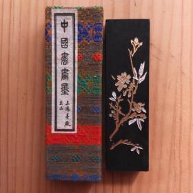 铁斋翁书画宝墨81年上海墨厂油烟101老2两68克07N1018