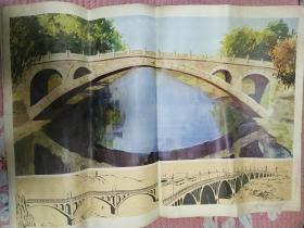赵州桥(中学历史教学图片,小学语文适用)