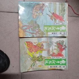 魔手伏龙记:《第一部闯道江湖上中下册》、《第二部小神魔上中下册》 六册全