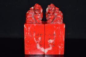 篆刻家【玉如】甲子年刊石并记 浙江昌化鸡血石对章
