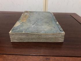 F-0219和刻本 天明元年辛丑五月《相法玉振录》五卷全/1781年