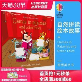 #Usborne phonics readers 尤斯伯恩自然拼读 英语原版儿童读物启蒙英文绘本进口故事图书0-3-6岁 Llamas in Pajamas and Other