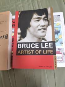Artist of Life (Bruce Lee Library)