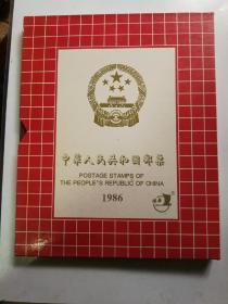1986年邮票年册 (票.张全)