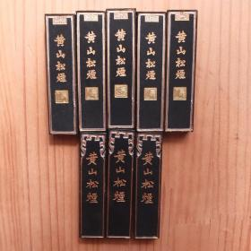 80年代黄山松烟徽州胡开文制老1两28克8锭松烟老墨锭N1009