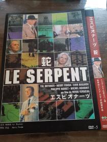 蛇DVD(由亨利?方达主演,国语配音,译制精典。)