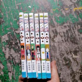 银魂漫画:14、15、35、36、41、44,共六册合售,32开本全新未开封