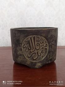 古玩收藏 铜器 铜香炉尺寸长宽高:11.5/11.5/8.5厘米 重量3.1斤