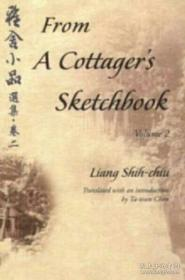 from a cottager's sketchbook 第一卷第二卷