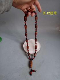 传世少见的老玛瑙天珠项链   . .