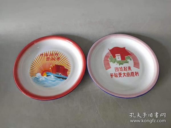 文革时期搪瓷茶盘,买家自鉴