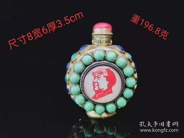 文革镶松石鼻烟壶摆件,品相如图,造型优美,保存完好。