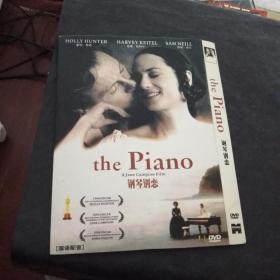 钢琴别恋DVD