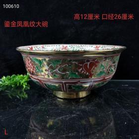 鎏金凤凰纹大碗,器型规整,胎质细腻,工艺精美,保存完好,成色如图。