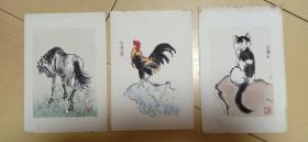 六十年代-徐悲鸿对开木刻水印3张合售(尺寸12.5/18cm)