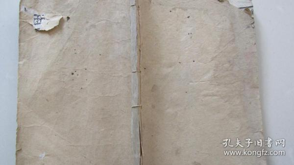 西学东渐——傅兰雅口述  赵元益笔述——井矿工程(卷二、卷三);   冶金录(卷上、中、下);  炼钢要言附录试验各法(无锡徐家宝译述)——白纸精印——罕见珍本