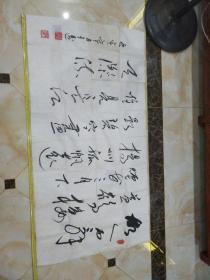 北京画家王迈书法一副