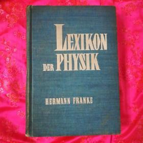 外文书、物理辞典(下册)德文