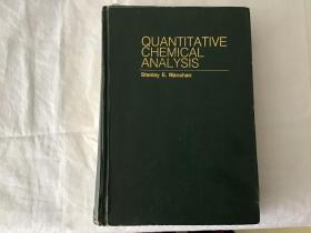 QUANTITATIVE CHEMICAL ANALYSIS【定量化学分析】硬精装  英文版 影印本