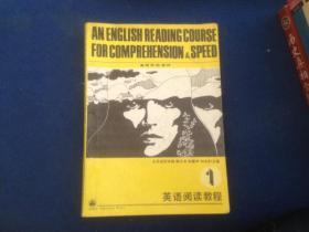 英语阅读教育1