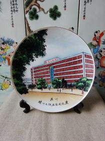 广州(琼州大酒店落成纪念)手绘瓷盘