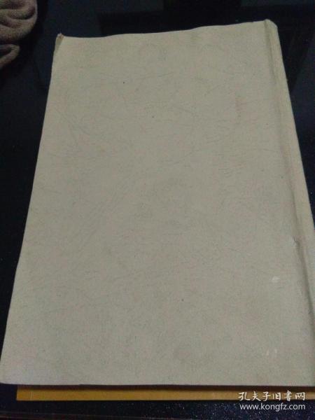 昭和八年   日本原版    改订民法总论,道林纸精印