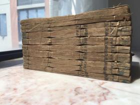 同治七年聚锦堂刻本,《四书味根录》原装三十八卷,18册合订十厚册全。全书包括《大学》一卷,《孟子》十四卷、卷首一卷,《中庸》二卷,《论语》二十卷,卷首一卷