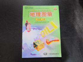 义务教育课程标准实验教科书地理图册七年级上册【库存未用】