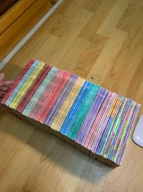 海南版 七龙珠 79册全套2.3元 极具收藏价值 很难得