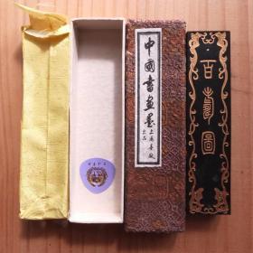 百寿图上海墨厂80初油烟102老1两32克老墨锭N1010