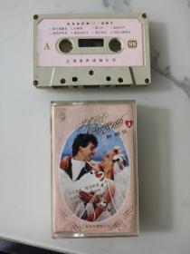 老磁带--新婚随想曲