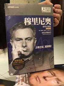 穆里尼奥:葡萄牙制造 正版库存书