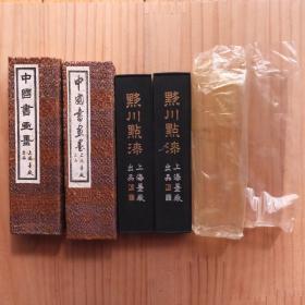 黔川点漆上海墨厂出品80年代松烟墨老2两66克/锭2锭老墨N1016