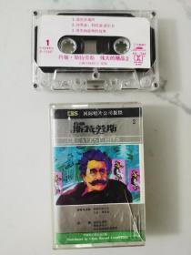 老磁带--斯特劳斯--伟大的精品2