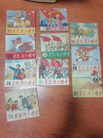 中国少年儿童