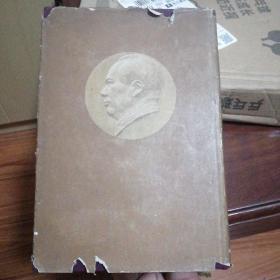 毛泽东选集 第四卷(布面精装本 繁体竖排1960年北京一版一印)