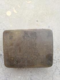 美女图民国老铜墨盒