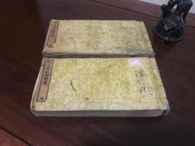 F-0218和刻本 佩文斋咏物诗选 线装乾坤两册全/1812年