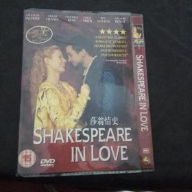 DVD《莎翁情史》